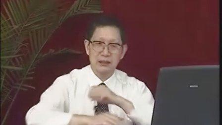 中医诊断学 11