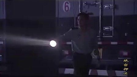 绝密押运[全25集--24]08中央热播剧