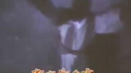 电视剧《神剑魔刀》(欧瑞伟 吴茜薇 容惠雯 黄允材)片头