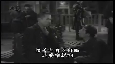 《不沉舰击沉》牧野正博监督作品(1941年)