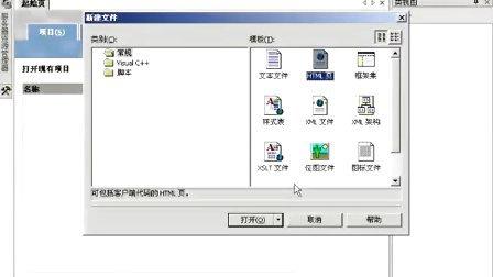 张孝祥-JavaScript01-02