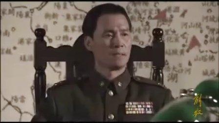 大型历史剧【解放】(1945-1949)06