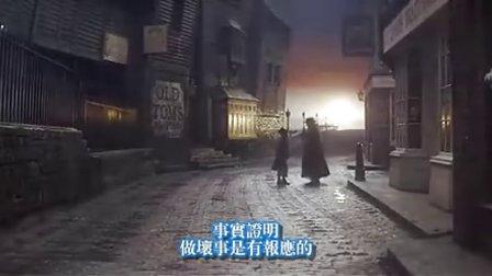 电影《雾都孤儿》(巴尼克拉克 本金斯利)片段(大结局)