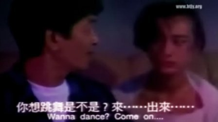 香港鬼片电影【捉鬼女天使】(国语)