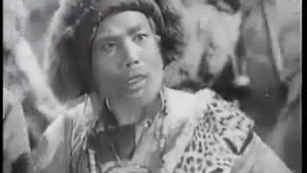 黑白故事片《猛河的黎明》1955年