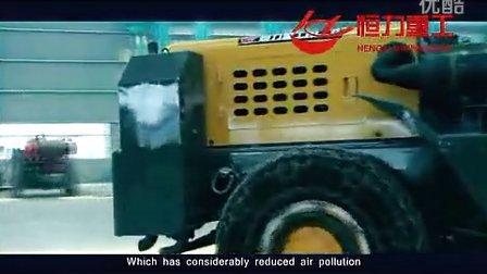 恒力重工矿用装载机英文官方视频
