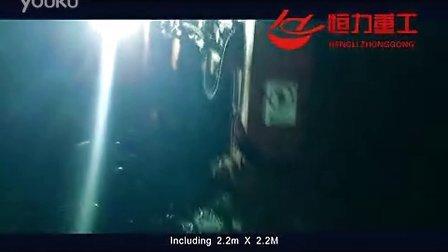 恒力重工履带式扒渣机英文官方视频