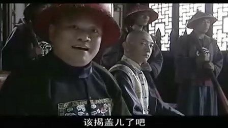 巡城御史鬼难缠26.