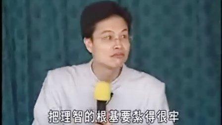 蔡礼旭老师《弟子规学习系列-承先启后 继往开来》-27