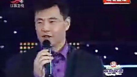 江西卫视《中国红歌会》2007-2008跨年晚会(三)