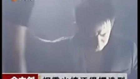 赵宝刚新剧改风格 众主创被烟熏摆造型