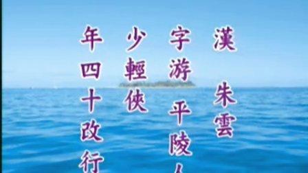 德育故事(杨淑芬老师讲述)-20