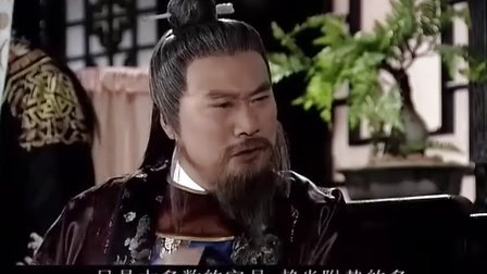包青天之通判劫01