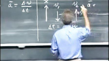 MIT教学视频之2