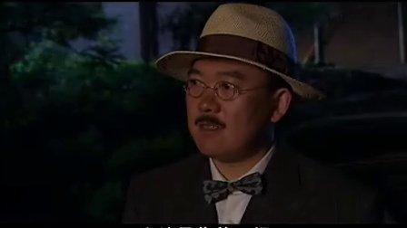 电视剧月上海32全集
