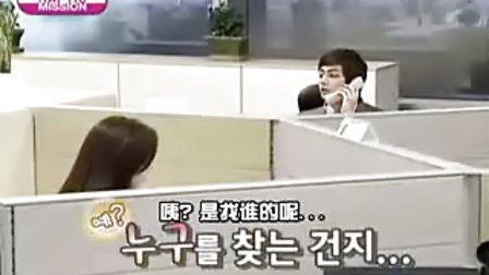 韩国三星广告 金贤重 金俊 金范 孙丹飞D