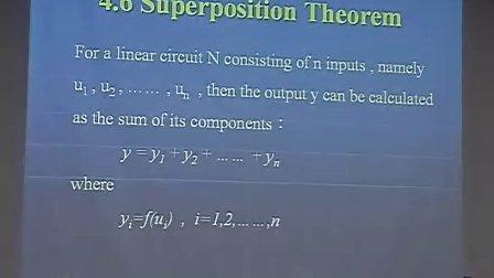 國立清華大學(NTHU)_電路學(Electric Circuits)_Chapter 4-008