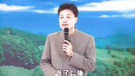 蔡礼旭老师细讲《弟子规》-10