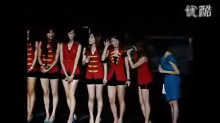 090807 MBC FM4U 夏季音乐节公演 少女时代-Genie+Talk+Etude