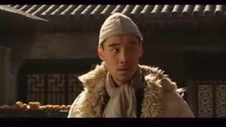 吕梁英雄传2005  15
