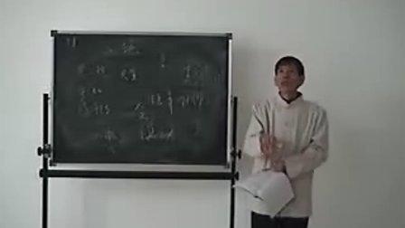 余小华老师中庸讲座02(07-10-28-2)