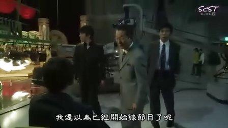 相棒S8_第4话【繁体】
