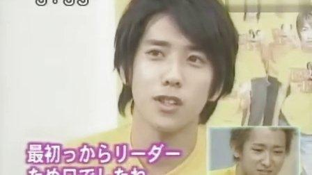 【ARASHI】24時間テレビ 040819花丸咖啡