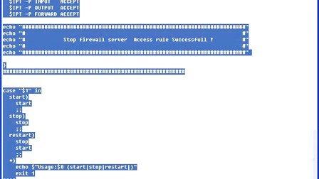 网络安全 CH10.4 Linux Iptables防火墙脚本高级应用[西安鹏程_WWW.XAPC.