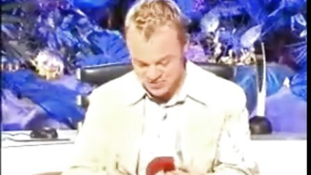 2003年7月 Orlando上Graham Norton脱口秀(下)