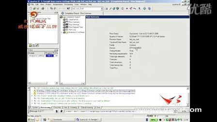 红色飓风_QuartusII软件操作示例_3