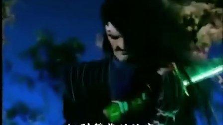 神魔英雄传之魔纪天下04