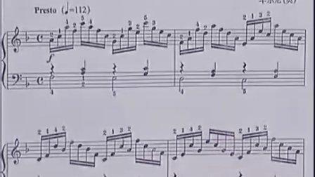 教你巧学钢琴 陆佳 第一集 06和弦弹法