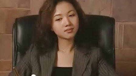 【红罂粟之贪官背后的女人】第10集