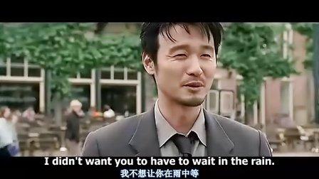 全智贤经典浪漫爱情大片《雏菊》上集 刘伟强导演