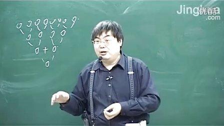130【高考复习】人口地理