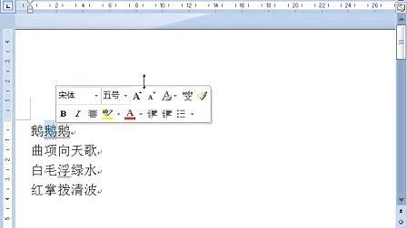 04保存_保护窗体.保存文件.文件本质.文档模板.保存类型.保存位置