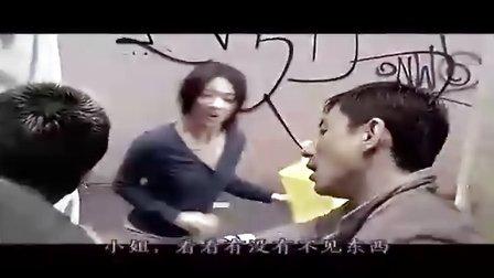 (电影)女人本色