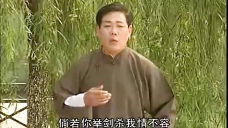 绍兴莲花落:呼延明招亲(下)