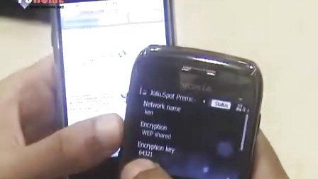 手机变无线路由 两款S60网络管理软件