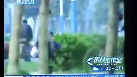 电视节目揭露南京雨花台区办