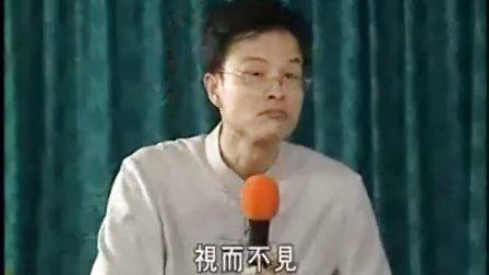 蔡礼旭老师《弟子规学习系列-承先启后 继往开来》-32