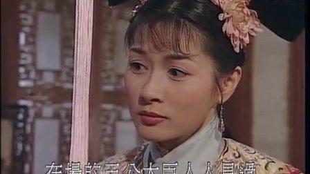 江湖奇侠传之龙凤恩仇录 02