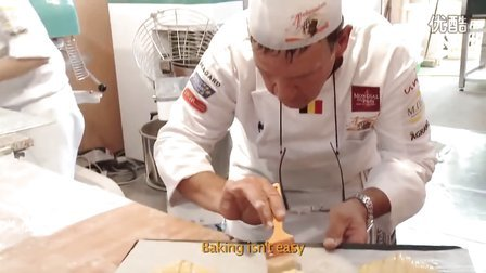 第4届世界面包大赛 中国_瑞士_比利时_马里 第二天现场视频