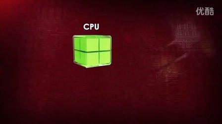 【AMD Offcial】了解你的电脑_APU中的CPU和GPU如何发挥各自功能
