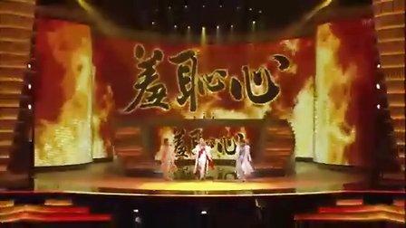 高清2008日本第59届NHK红白歌会-2