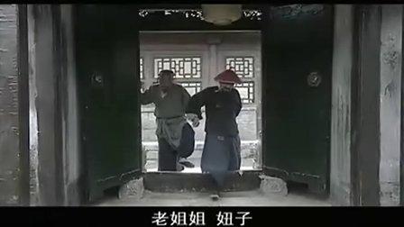 巡城御史鬼难缠21.