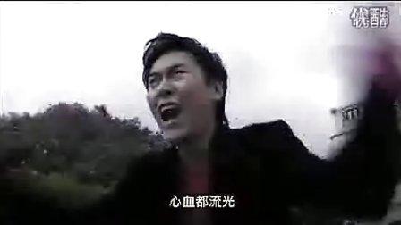 TVB富贵门主题曲罗嘉良差一刹的地老天荒