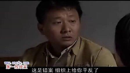 冷箭20.国语中字