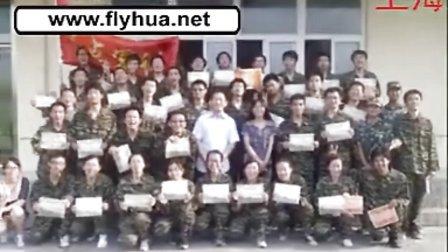 上海西点军事拓展上海会务场地出租服从是天职-中国的西点军校