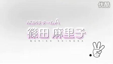 12-涙サプライズ(特典)